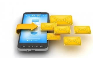 Как отключить услугу смс