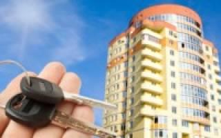 Когда стоит покупать квартиру