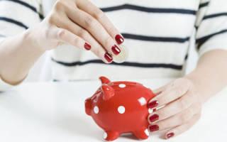 Что такое сберегательный счет