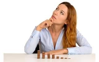 Как избавиться от кредитных долгов законно