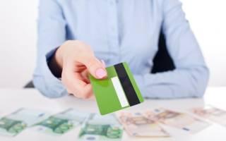 Как приобрести кредитную карту сбербанка
