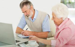 Как оформлять пенсию