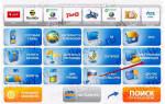 Как пополнить вебмани кошелек через терминал