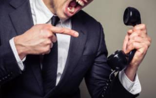 Как бороться с коллекторскими агентствами