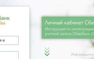 Доступ к банковскому обслуживанию в сети интернет