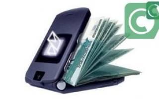 Как отключить автоплатеж сбербанк мтс