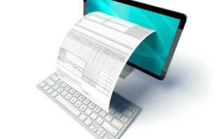 Как получить код субъекта кредитной истории