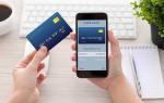 Как узнать номер картсчета беларусбанк