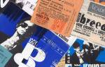 Что значит входной билет на концерт