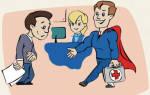 Отзывы о кредитном докторе от совкомбанка