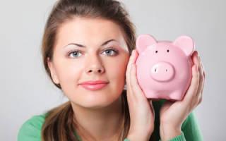 Как накопить денег если зарплата маленькая