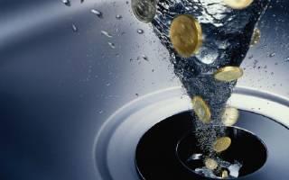 Как оплатить за воду через сбербанк онлайн