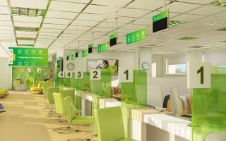 Как оплачивать жкх через терминал сбербанка