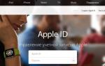 Как зарегистрировать айфон без кредитной карты
