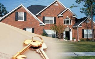 Как оформить ипотеку на строительство дома