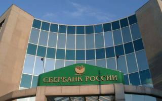 Кто руководит сбербанком россии