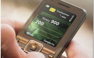 Как проверить подключен мобильный банк или нет