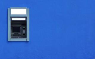Карточка газпромбанка в каких банкоматах без комиссии