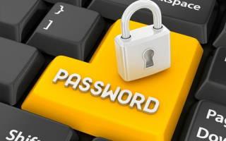 Как восстановить пароль сбербанк бизнес онлайн