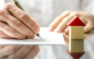 Ипотека какие документы