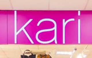 Как потратить бонусы от кари