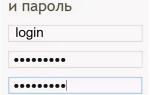 Как поменять пароль на сбербанк онлайн