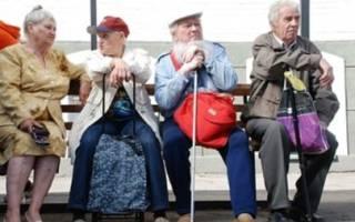 Кому положена льготная пенсия