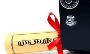 Что является банковской тайной