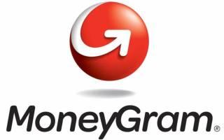 Как получить перевод moneygram