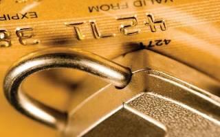 Как заблокировать карту приватбанка