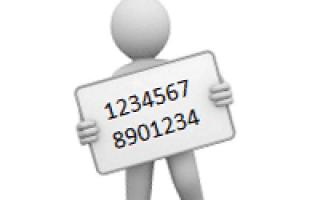 Как узнать номер счета яндекс кошелька