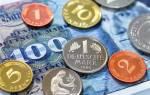Какая валюта в германии сейчас