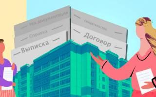 Как продается ипотечная квартира