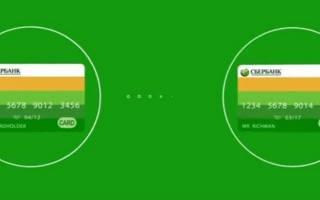 Как перевести деньги без процентов сбербанк