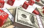 Как накопить деньги в банке под проценты