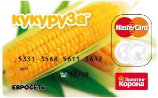 Что за карта кукуруза