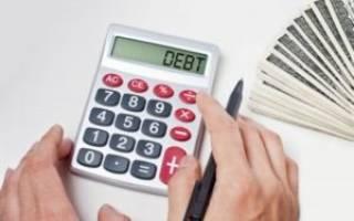 Как лучше погашать кредит досрочно
