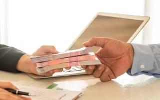 Молитва чтобы одобрили кредит в банке