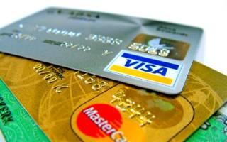 Как определить номер карты сбербанка