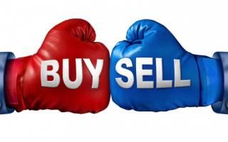 Что купить и продать чтобы заработать