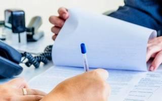 Сбербанк страхование кредита как вернуть