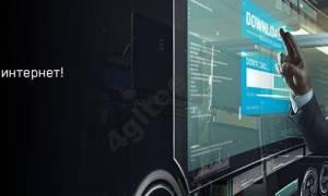 Как подключить интернет алтел 4g на телефоне