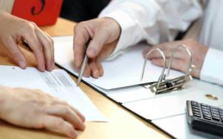 Сбербанк ипотека какие документы нужны