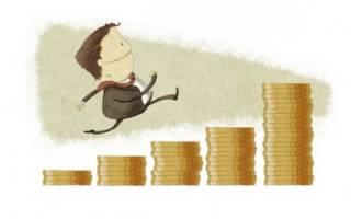Пенсионный фонд какой выбрать